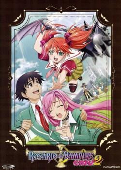 Rosario + Vampire: CAPU2 (DVD)