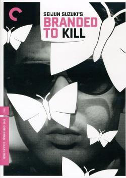 Branded To Kill (DVD)