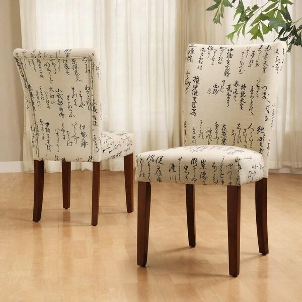 Parson Japenese Script Linen Chairs (Set of 2)