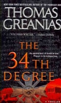 The 34th Degree (Paperback)
