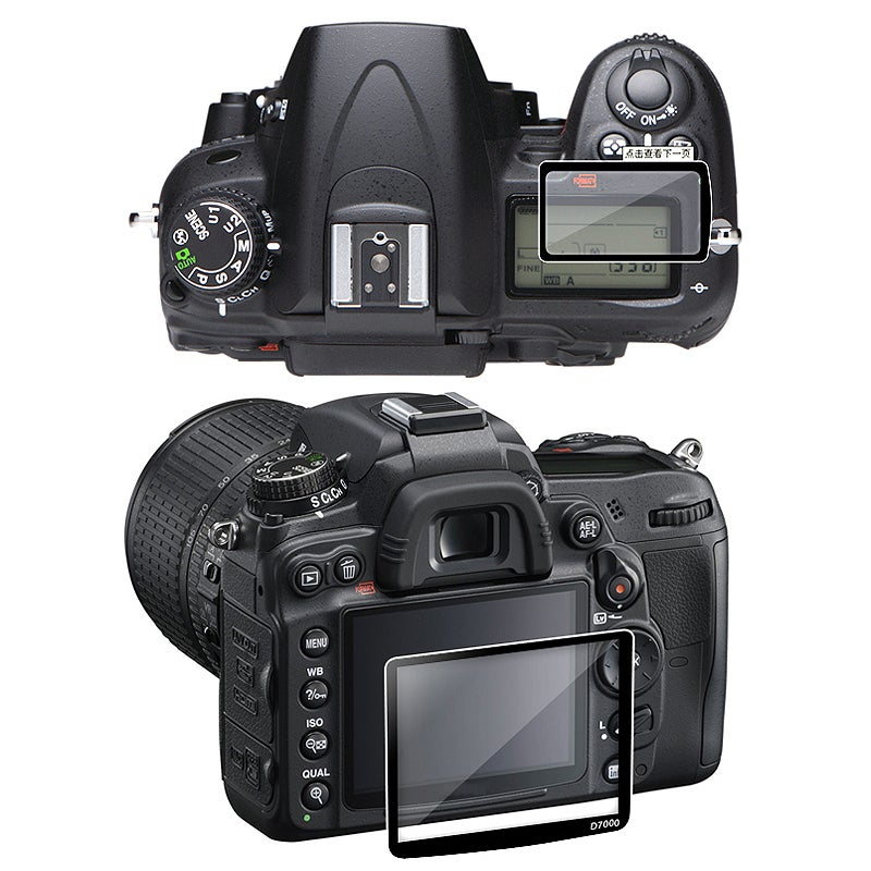 INSTEN 2-piece Screen Protector for Nikon D7000