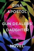 Gun Dealers' Daughter (Hardcover)