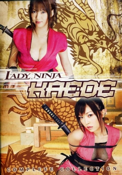 Lady Ninja Kaede: Complete Collection (DVD)