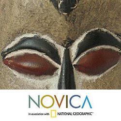 Sese Wood 'Love Me' African Mask (Ghana)