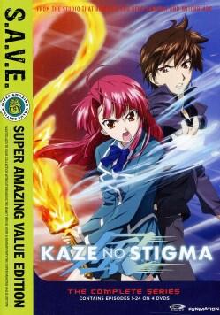 Kaze No Stigma: Complete Series (S.A.V.E.) (DVD)