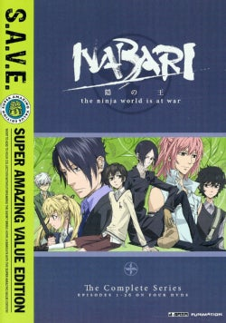 Nabari No Ou: The Complete Series (S.A.V.E.) (DVD)