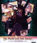 The World God Only Knows: Complete Collection (Blu-ray Disc)