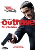 Outrage: Way Of The Yakuza (DVD)