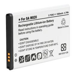 White PVC Lithium-ion Battery for Samsung Galaxy Prevail M820