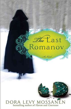 The Last Romanov (Paperback)