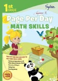 First Grade Page Per Day:: Math Skills (Paperback)