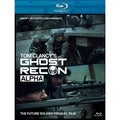 Tom Clancy's Ghost Recon Alpha (Blu-ray Disc)