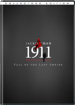 1911 (Collector's Edition) (DVD)