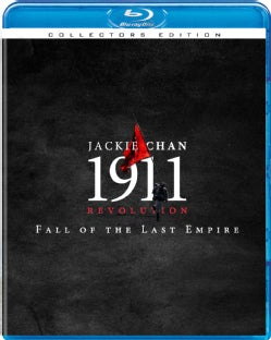1911 (Collector's Edition) (Blu-ray/DVD)