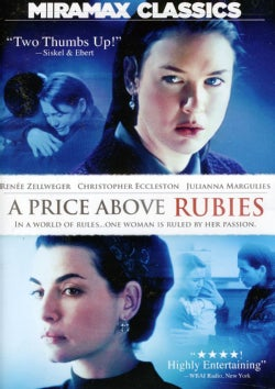 A Price Above Rubies (DVD)