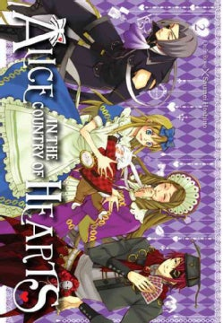 Alice in the Country of Hearts 2 (Paperback)