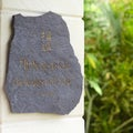 Volcanic Slate &#39;If the People Lead&#39; Engraved Stone (Indonesia)