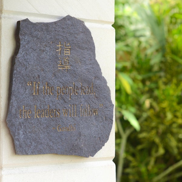 Volcanic Slate 'If the People Lead' Engraved Stone (Indonesia)