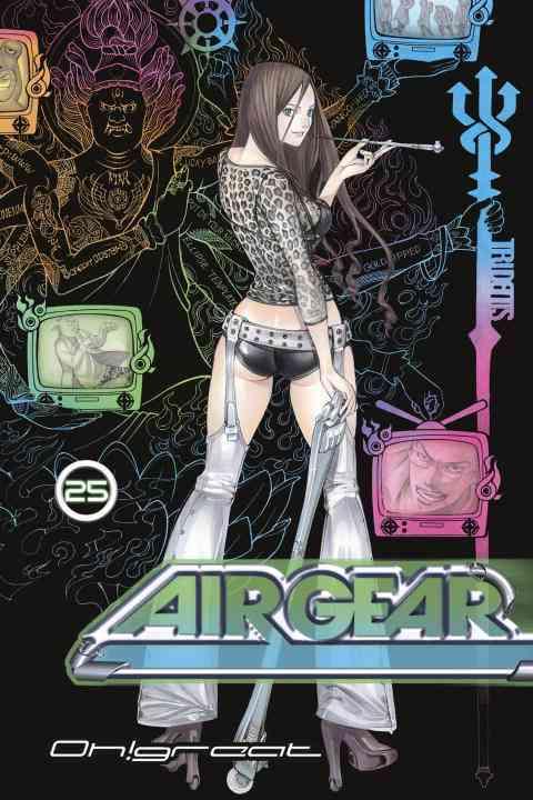 Air Gear 25 (Paperback)
