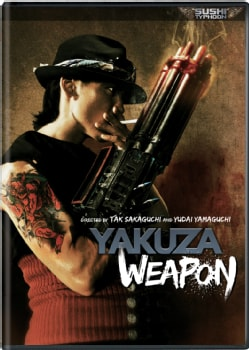 Yakuza Weapon (DVD)