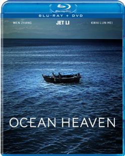 Ocean Heaven (Blu-ray Disc)