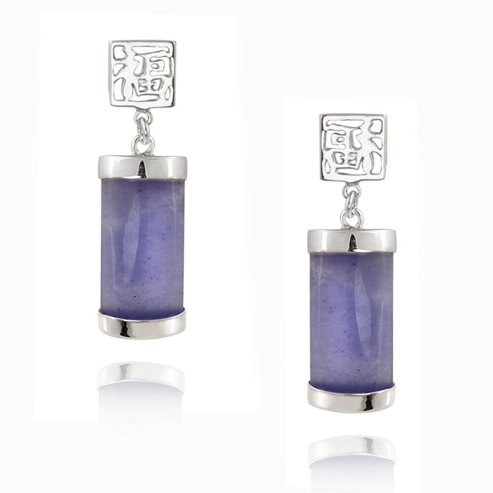 Glitzy Rocks Sterling Silver Lavender Jade Dangle Earrings