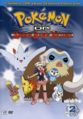 Pokemon DP: Sinnoh League Victors 2 (DVD)