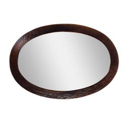 Hammered Copper Oval Mirror