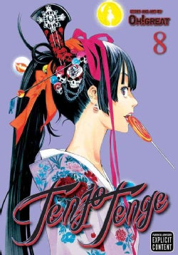 Tenjo Tenge 8: Full Contact Edition (Paperback)