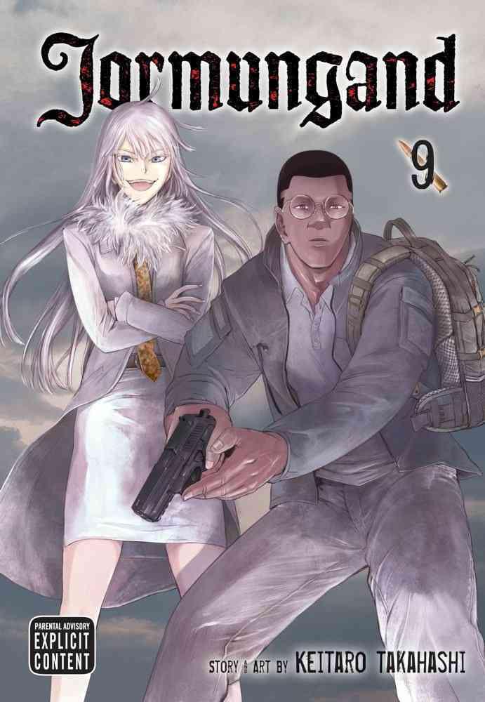 Jormungand 9 (Paperback)