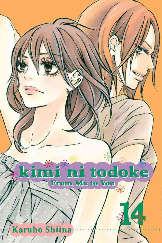 Kimi Ni Todoke 14: From Me to You (Paperback)