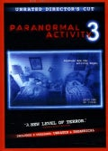 Paranormal Activity 3 (Blu-ray/DVD)