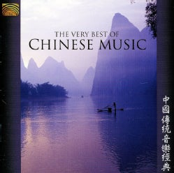 Silk String Quartet - Very Best of Chinese Music