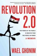 Revolution 2.0: The Power of the People Is Greater Than the People in Power: A Memoir (Paperback)