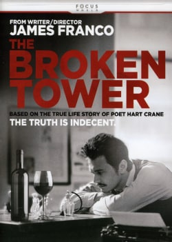 The Broken Tower (DVD)