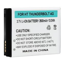 Compatible Extended Li-ion Battery with Black Cover for HTC Thunderbolt 4G