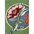 Alliyah Handmade Forest Green New Zealand Blend Wool Rug(5' x 8')