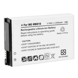 Extended Battery/ Chargers/ LCD Protector for Motorola Droid X MB810