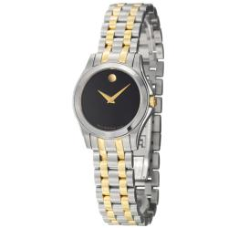 Movado Women's 'Corporate Exclusive' Yellow Gold-Plated Steel Quartz Watch
