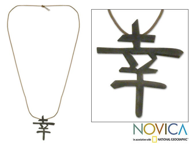 Silver 'Happy Fortunes' Leather Necklace (Brazil)