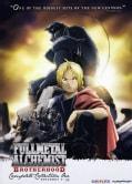 Fullmetal Alchemist Brotherhood: Collection One (DVD)