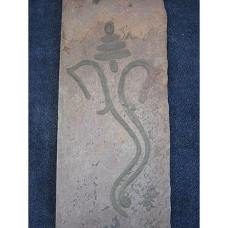 Inspiring art- 'Hindu God Ganesh' Hand-carved Stone Art Tile