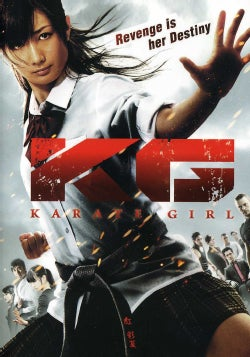 Karate Girl (DVD)