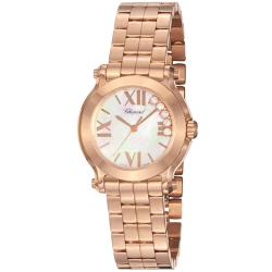 Chopard Women's 'Happy Sport Round' Rose Gold Bracelet Quartz Watch