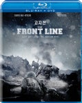 The Front Line (Blu-ray/DVD)
