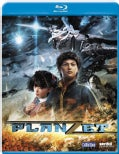Planzet (Blu-ray Disc)