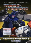 Transformers: Super-God Masterforce (The Japanese Collection) (DVD)