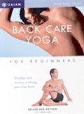 Back Care Yoga (DVD)