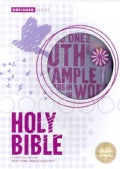Holy Bible: New King James Version, Powder Purple, Leathersoft Compact, Ultraslim (Paperback)