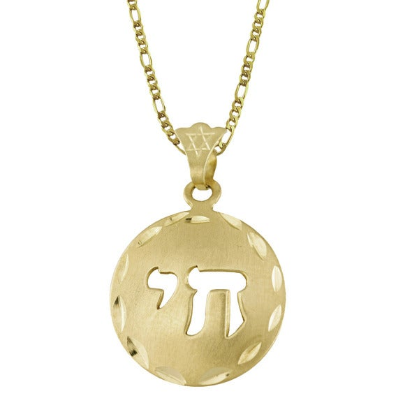 14k Yellow Gold 'Chai' Cutout Medallion Necklace